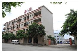 台荣精机工厂大门